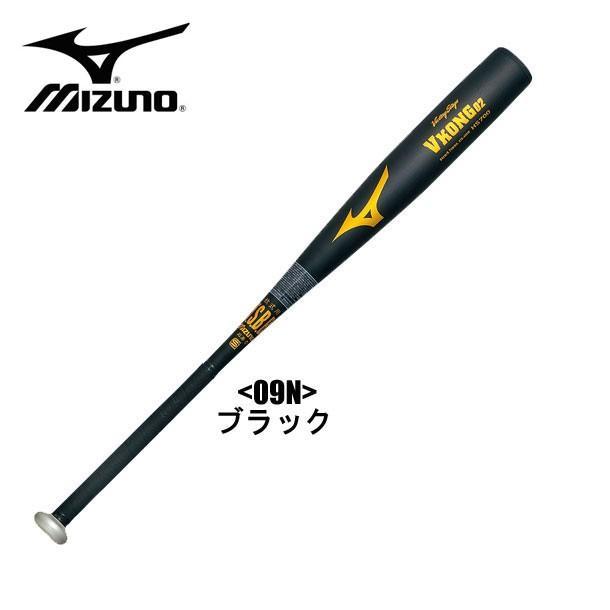 軟式用 ビクトリーステージ Vコング02(金属製) MIZUNO ミズノ 軟式金属バット 14SS(2TR-43340) @m-b