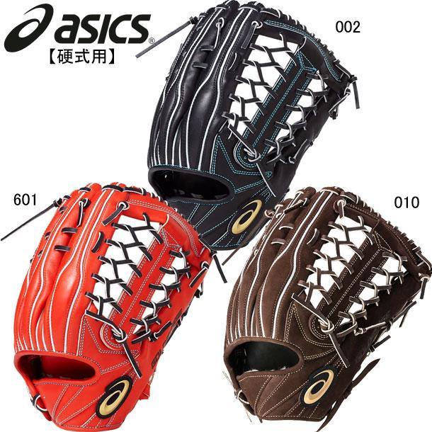 早割クーポン! ゴールドステージ 野球 スピードアクセルアドバンス外野手用※グラブ袋付き ASICS アシックス アシックス 野球 ASICS 硬式用グラブ19AW(3121A297), 靴の通販ダイシンシューズ:239e40b1 --- airmodconsu.dominiotemporario.com