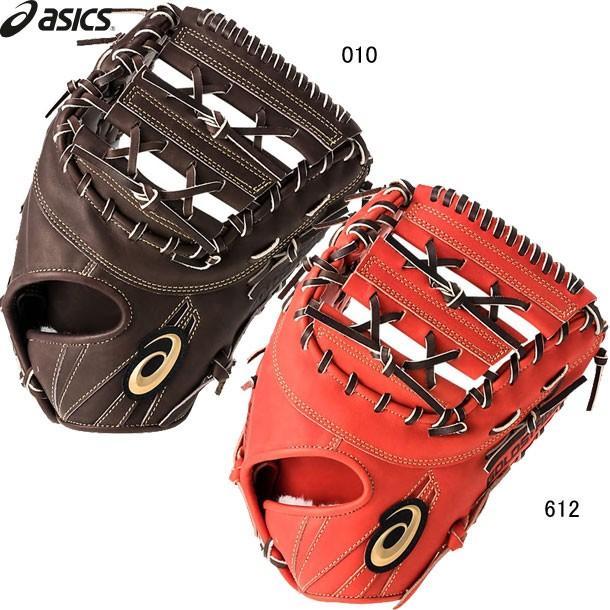 ゴールドステージ スピードアクセル一塁手用※グラブ袋付き ASICS アシックス 野球 硬式用グラブ19AW(3121A317)