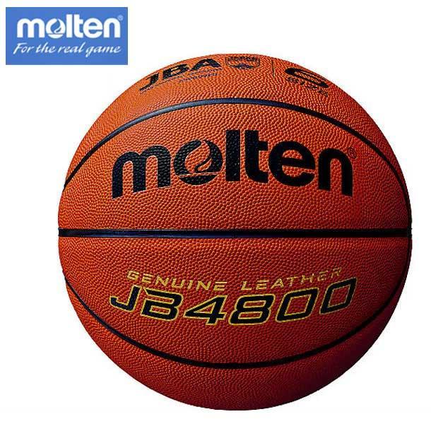 JB4800 6号球 molten モルテン バスケットボール(B6C4800)
