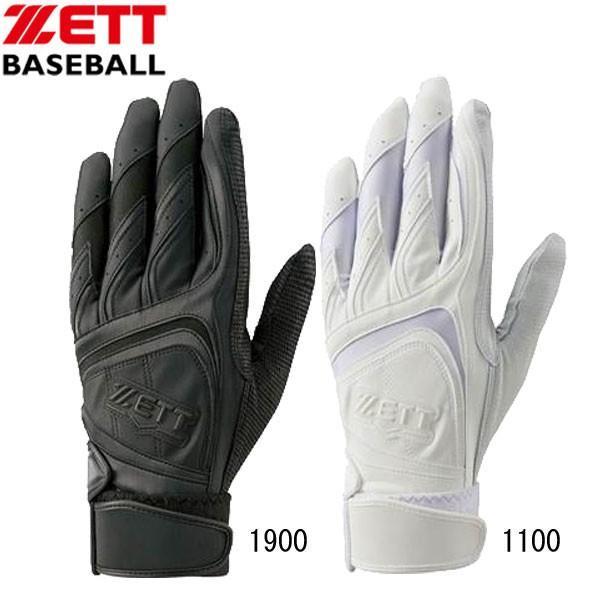 バッティンググラブ(両手用) ZETT ゼット バッティング手袋(BG360HS)