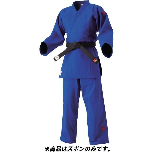 IJFブルージュウドウギSSシタ 4L KUSAKURA クザクラ カクトウギストレッチシャツ (jnexp4l)