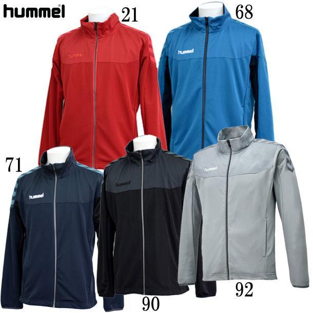 トレーニングジャケット hummel ヒュンメル トレーニングシャツ19SS(HAT2083)