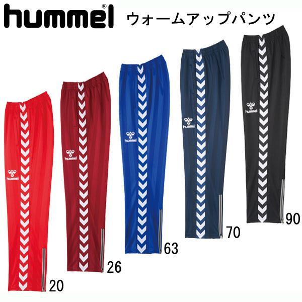 ジュニアウォームアップパンツ hummel ヒュンメル サッカーウエア 15AW (HJT3059)