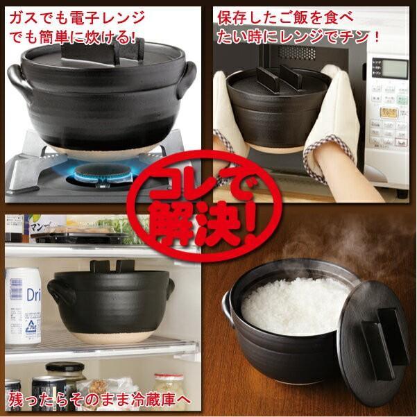 土鍋 炊飯器  1合 〜 3合        美味しく 炊ける 釜戸 炊飯 おひつ にもなる 万古焼 一人用 一人暮らし レンジ vivian1616