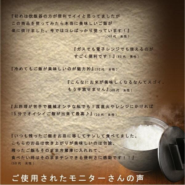 土鍋 炊飯器  1合 〜 3合        美味しく 炊ける 釜戸 炊飯 おひつ にもなる 万古焼 一人用 一人暮らし レンジ vivian1616 05