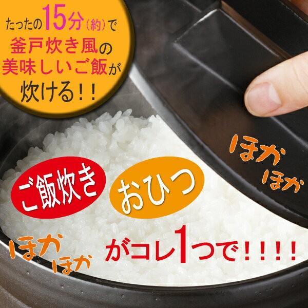 土鍋 炊飯器  1合 〜 3合        美味しく 炊ける 釜戸 炊飯 おひつ にもなる 万古焼 一人用 一人暮らし レンジ vivian1616 06