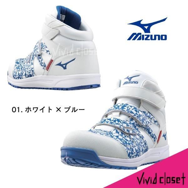ミズノ 安全靴 F1GA1906 ブレスサーモ ミッドカット 数量限定 作業靴|vivid-closet|02