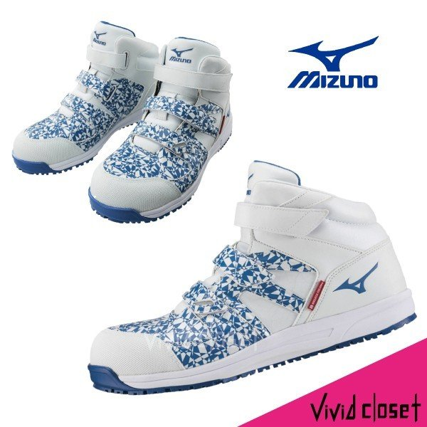 ミズノ 安全靴 F1GA1906 ブレスサーモ ミッドカット 数量限定 作業靴|vivid-closet|03