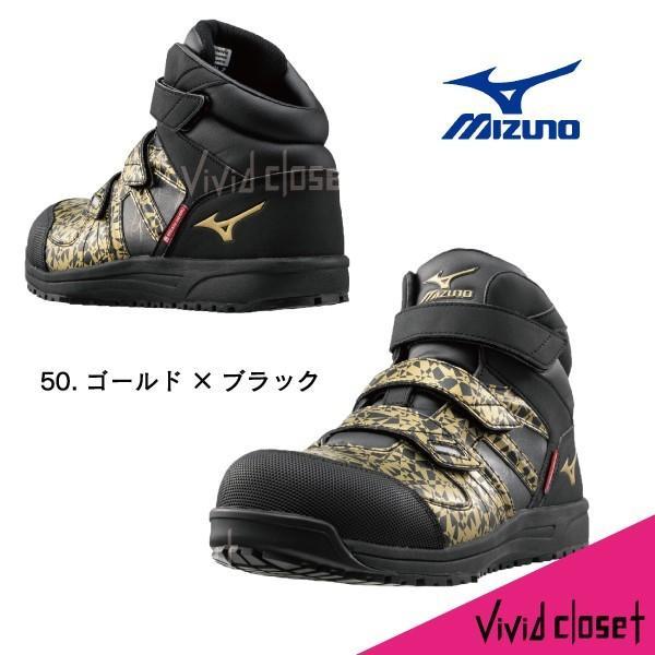 ミズノ 安全靴 F1GA1906 ブレスサーモ ミッドカット 数量限定 作業靴|vivid-closet|05