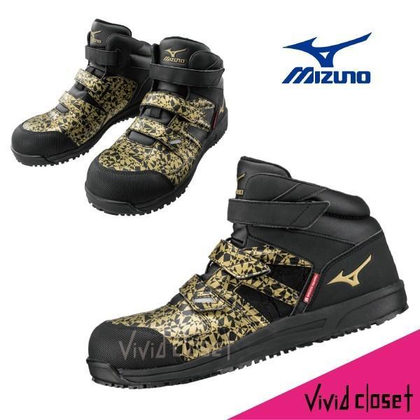 ミズノ 安全靴 F1GA1906 ブレスサーモ ミッドカット 数量限定 作業靴|vivid-closet|06