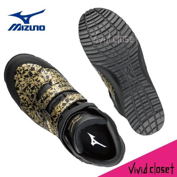 ミズノ 安全靴 F1GA1906 ブレスサーモ ミッドカット 数量限定 作業靴|vivid-closet|07