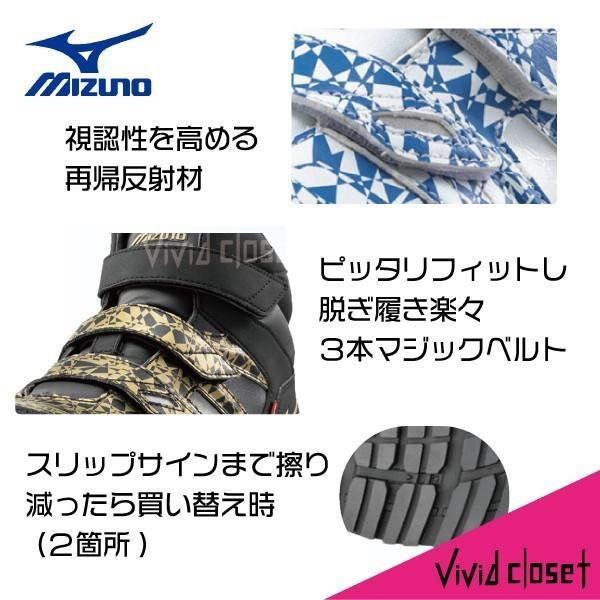 ミズノ 安全靴 F1GA1906 ブレスサーモ ミッドカット 数量限定 作業靴|vivid-closet|09