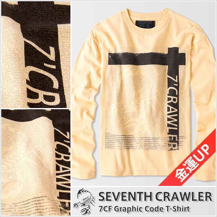 長袖Tシャツ メンズ ロンT ロングTシャツ 金運上昇 アメカジ ブランド セブンスクローラー 正規品 ナチュラルイエロー|vividstyle