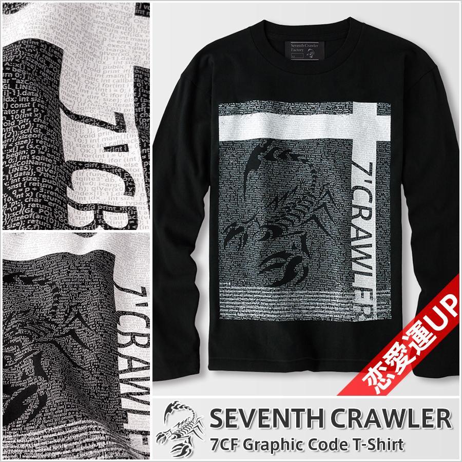 長袖Tシャツ メンズ ロンT ロングTシャツ 恋愛運上昇 アメカジ ブランド セブンスクローラー 正規品 ブラック|vividstyle