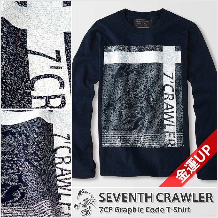 長袖Tシャツ メンズ ロンT ロングTシャツ 金運上昇 アメカジ ブランド セブンスクローラー 正規品 ネイビー vividstyle