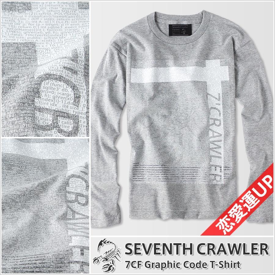 長袖Tシャツ メンズ ロンT ロングTシャツ 恋愛運上昇 アメカジ ブランド セブンスクローラー 正規品 グレー vividstyle