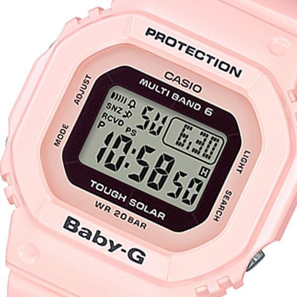 最新エルメス カシオ 腕時計 レディース レディース baby-G ピンク CASIO baby-G ピンク, カー用品家電通販の1BOX:7a08cbec --- airmodconsu.dominiotemporario.com