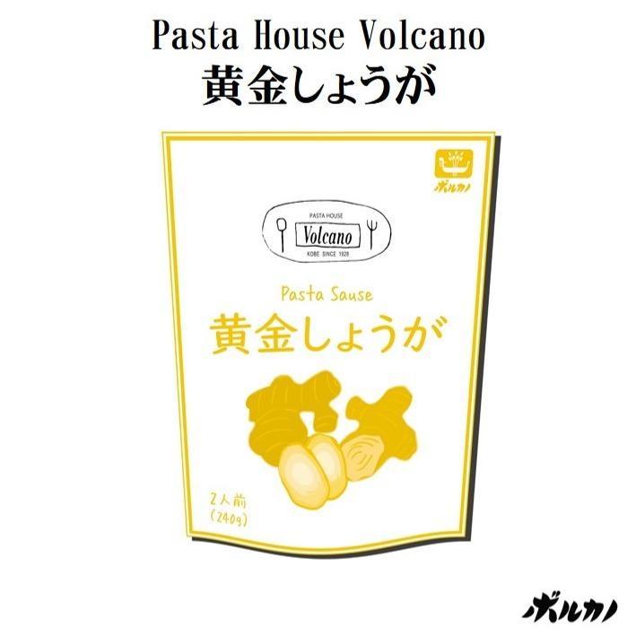 賞味 期限 食品 レトルト レトルト食品Q&A|日本調味食品株式会社