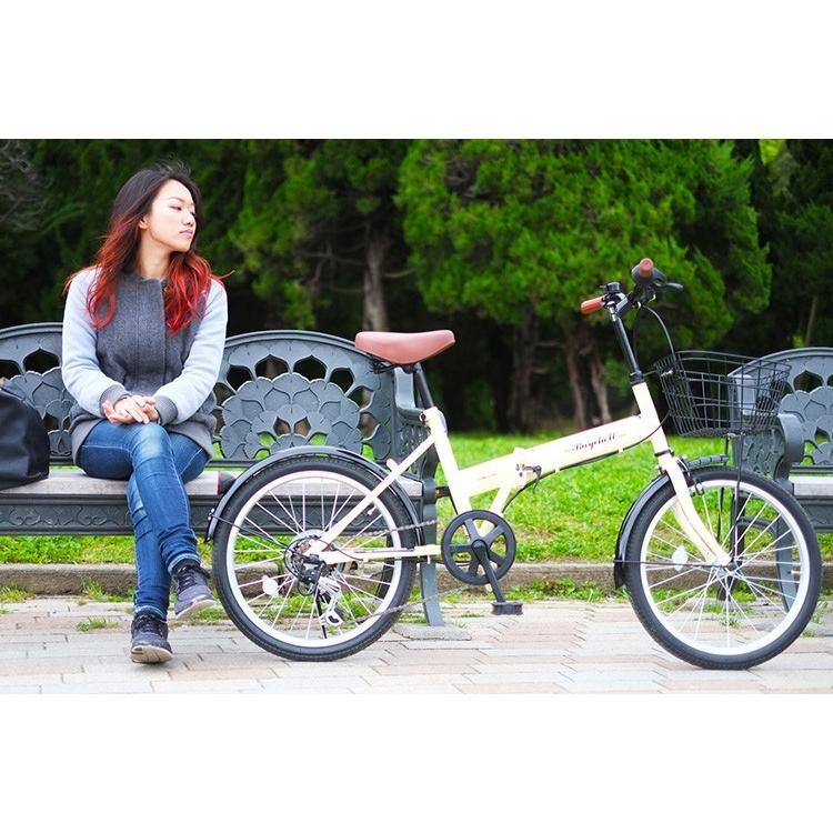 折りたたみ自転車 20インチ シマノ6段変速 カゴ付き LEDライト・カギセット レイチェル Raychell FB-206R voldy 16