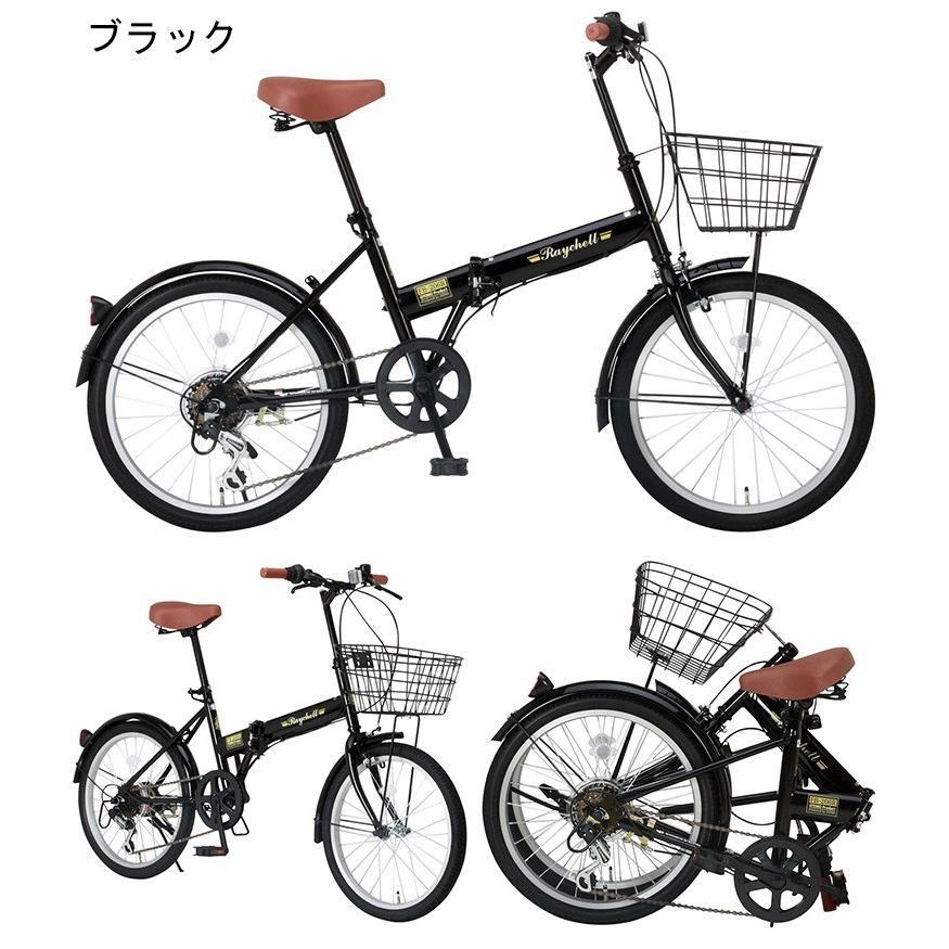 折りたたみ自転車 20インチ シマノ6段変速 カゴ付き LEDライト・カギセット レイチェル Raychell FB-206R voldy 04