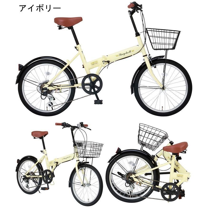 折りたたみ自転車 20インチ シマノ6段変速 カゴ付き LEDライト・カギセット レイチェル Raychell FB-206R voldy 06