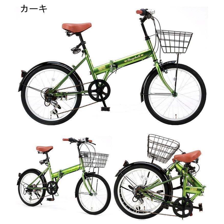 折りたたみ自転車 20インチ シマノ6段変速 カゴ付き LEDライト・カギセット レイチェル Raychell FB-206R voldy 07