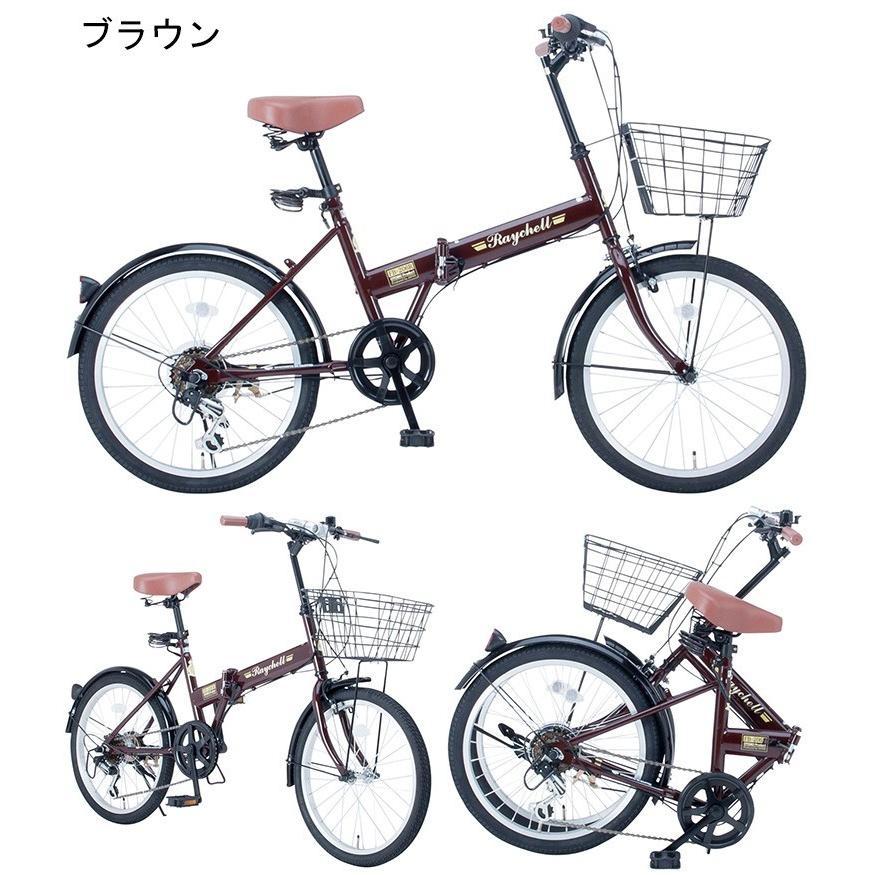 折りたたみ自転車 20インチ シマノ6段変速 カゴ付き LEDライト・カギセット レイチェル Raychell FB-206R voldy 08