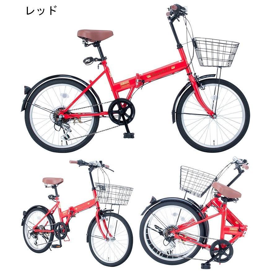 折りたたみ自転車 20インチ シマノ6段変速 カゴ付き LEDライト・カギセット レイチェル Raychell FB-206R voldy 09