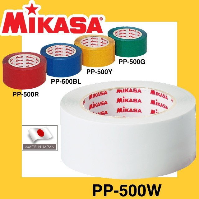 ミカサ(MIKASA) ラインテープ 50mm×50m×2巻入 体育館 PP500|volleyballassist