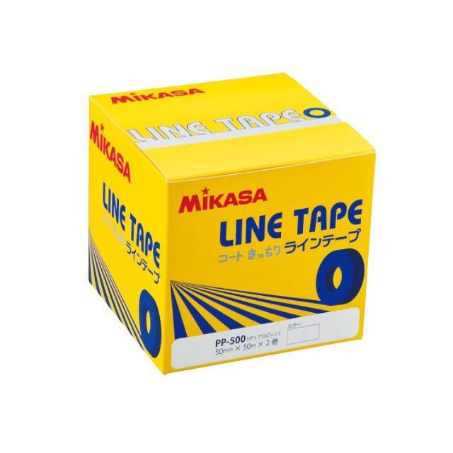 ミカサ(MIKASA) ラインテープ 50mm×50m×2巻入 体育館 PP500|volleyballassist|02
