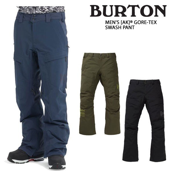 19-20 BURTON バートン ウエア MEN'S AK GORE-TEX SWASH PANT メンズ エーケー ゴアテックス パンツ スノーボードウェア スノー ウエア 2019-2020