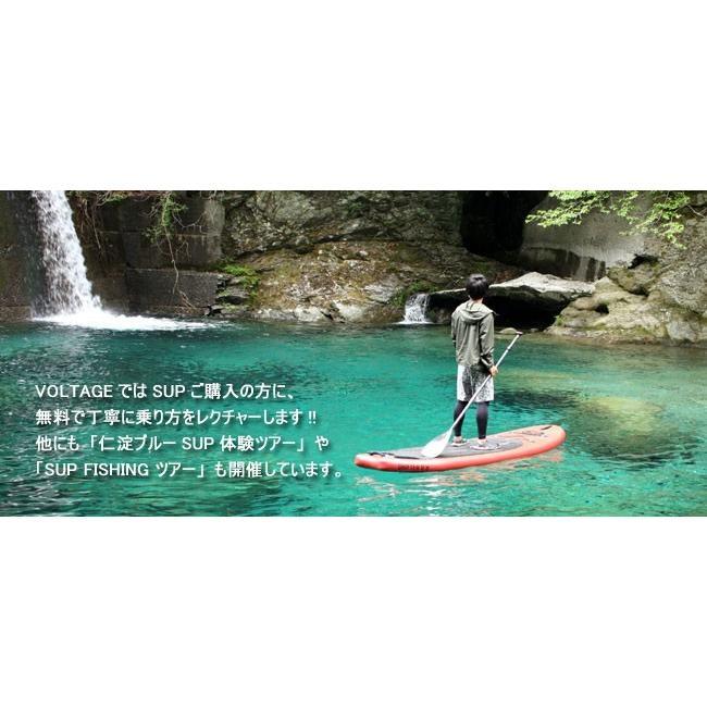 SOUYU STICK 漕遊 2021 ソーユースティック ADVENTURE 10'10'' アドベンチャー サップ SUP インフレータブル スタンドアップパドル 釣り 船外機取り付け可能|voltage|13
