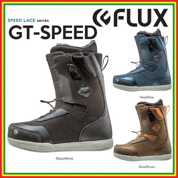 18-19 Flux フラックス GT-SPEED Speed Lace スノーボード ブーツ 正規販売店 スノーブーツ snowboard 2018-2019