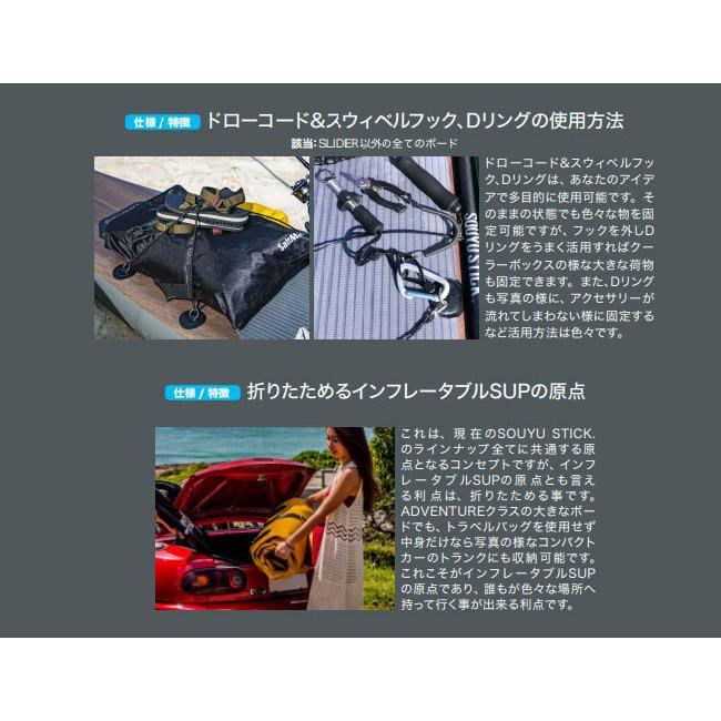 """[すぐに発送出来ます] SOUYUSTICK SOUYU STICK 漕遊 2021 ソーユースティック RYUBOKU 10'6"""" Ltd model 流木 10'6'' 限定モデル サップ SUP インフレータブル voltage 05"""
