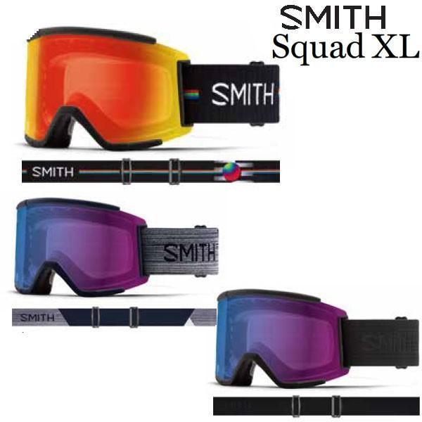 19-20 SMITH スミス ゴーグル Squad XL スカッド エックスエル 黒out / Ink / AC 調光 ChromaPop GOGGLE スノーボード SNOWBOARD 2019-2020