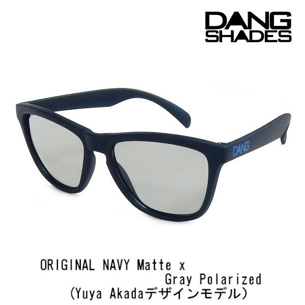 DANG SHADES ダンシェイディーズ ORIGINAL NAVY Matte x Gray Polarized (Yuya Akadaデザインモデル)(偏光レンズ)サングラス ダン・シェイディーズ vidg00414|voltage