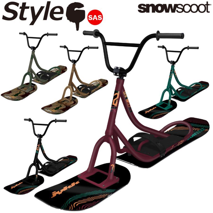 偉大な ソールカバー プレゼント スノースクート SNOWSCOOT STYLE-G スタイルジー ウィンタースポーツ SNOWSCOOT STYLE-G ジックジャパン, 階上町:006c578b --- airmodconsu.dominiotemporario.com