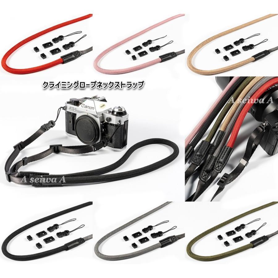 クライミングロープ カメラ用 ネックストラップ グレイッシュカラー ベルト式 全6色 vpc
