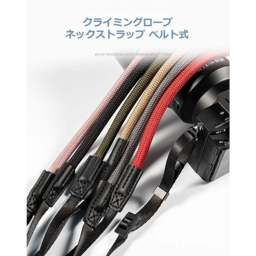 クライミングロープ カメラ用 ネックストラップ グレイッシュカラー ベルト式 全6色 vpc 03