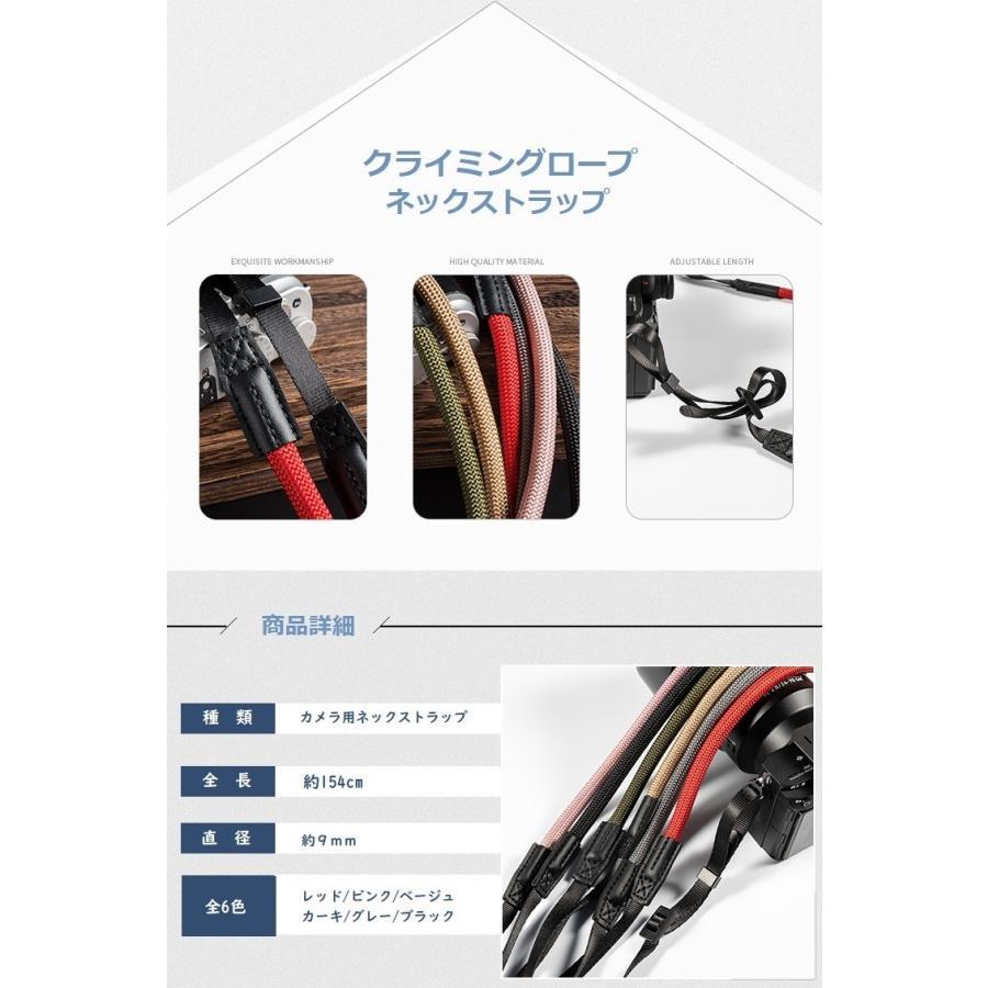 クライミングロープ カメラ用 ネックストラップ グレイッシュカラー ベルト式 全6色 vpc 04