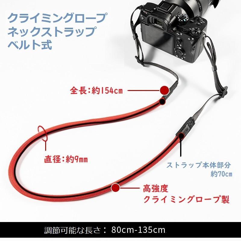 クライミングロープ カメラ用 ネックストラップ グレイッシュカラー ベルト式 全6色 vpc 05