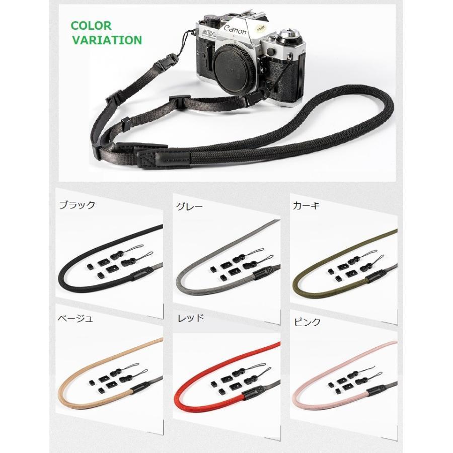クライミングロープ カメラ用 ネックストラップ グレイッシュカラー ベルト式 全6色 vpc 09