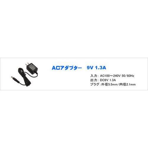 ACアダプター 9V 1.3A 【プラグ:5.5/2.1mm】 vshopu 02