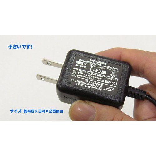 ACアダプター 9V 1.3A 【プラグ:5.5/2.1mm】 vshopu 04