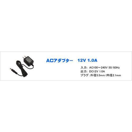 ACアダプター 12V 1A 【プラグ:5.5/2.1mm】|vshopu|02