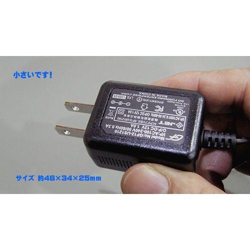 ACアダプター 12V 1A 【プラグ:5.5/2.1mm】|vshopu|03