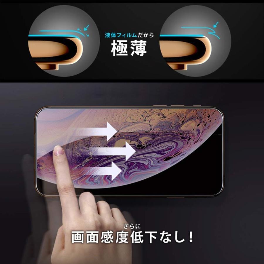 保護フィルム iPhone 12 13 ガラスフィルム 液体保護フィルム リキッドハック ブルーライトカット LIQUID_hack 5ml 日本製 硬度10H 強力|vt-web|12