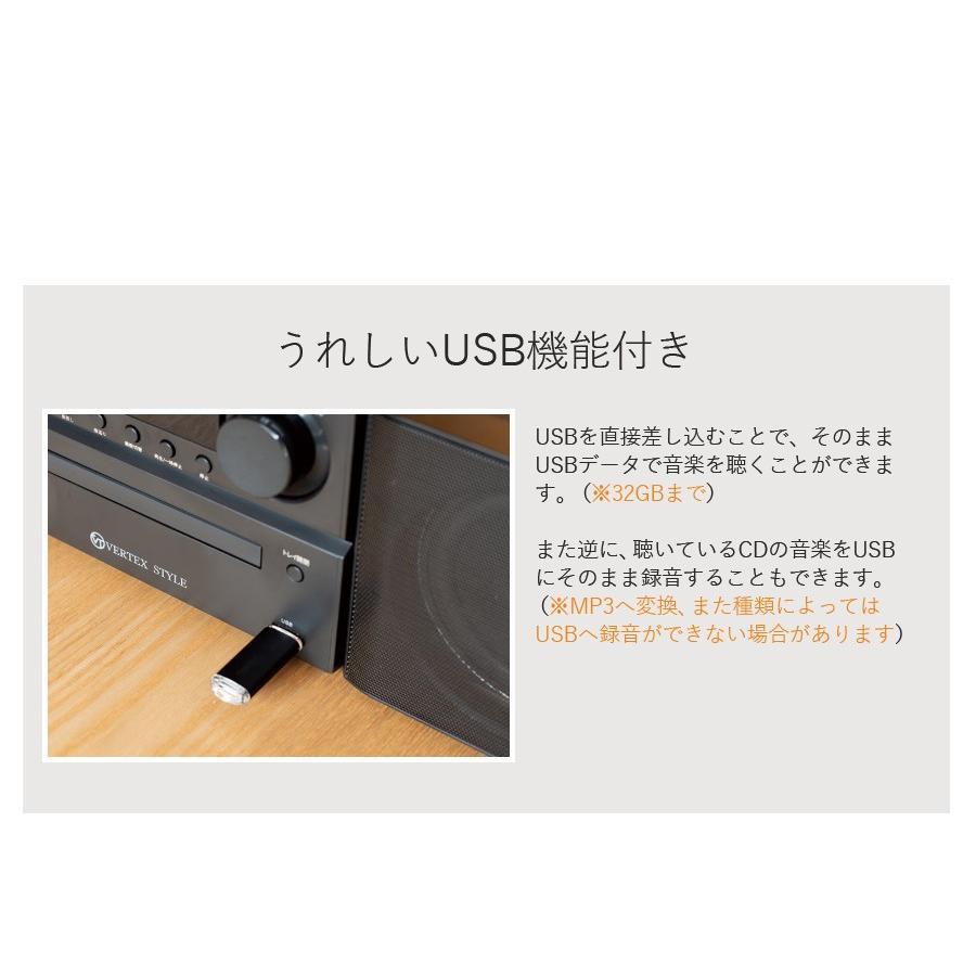 マイクロシステムコンポ with Bluetooth CDプレーヤー コンパクト CD/USB再生 FMラジオ ワイドFM対応 MP3録音 VERTEX ヴァーテックス BTMC-V002 RSL|vt-web|11