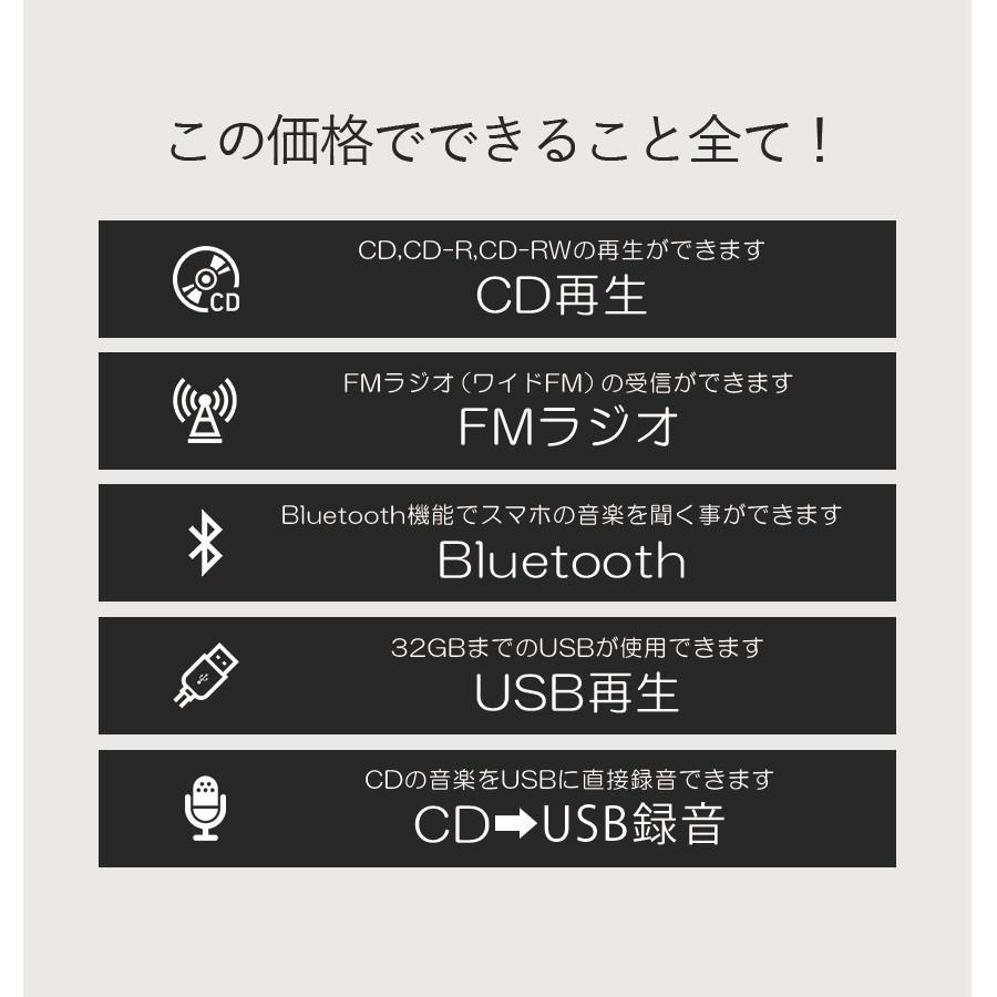 マイクロシステムコンポ with Bluetooth CDプレーヤー コンパクト CD/USB再生 FMラジオ ワイドFM対応 MP3録音 VERTEX ヴァーテックス BTMC-V002 RSL|vt-web|03